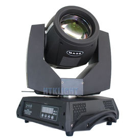 China 230w Sharpy 7R Beam Moving Head Light With 8500K Color Temperature , Plastic Housing supplier