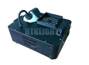 Geyser Rgb Fog Machine / Smoke Machine With 15 Degree Beam Angle 56*36*30cm