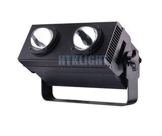 China 200W Audience Blinder Lights 2in1 With 1-20 Times Per Second , 230x230x330mm factory
