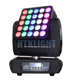 Durable Led Matrix Moving Head 25 Pcs 12W CREE LED With 7 Degree Beam Angle