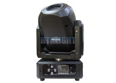 China Plastic Housing 90 Watt LED Spot Moving Head Light Low Power Comsumption factory