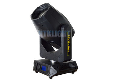 China 8500K 10R Sharpy Beam Moving Head Light For Events / Musical Concert 3 Degree Beam Angle factory