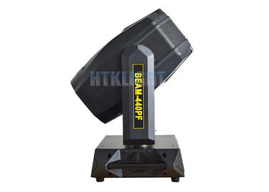 China Master / Slave Control Mode 440W 17R Beam Moving Head Flame - Retardant Plastic Housing factory