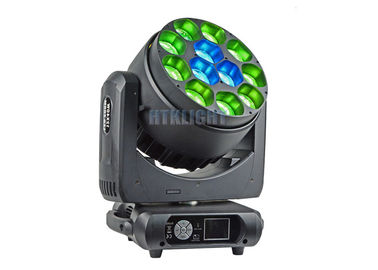China Osram 40Watt LED Wash Zoom Moving Head / Professional Stage Lighting Equipment factory